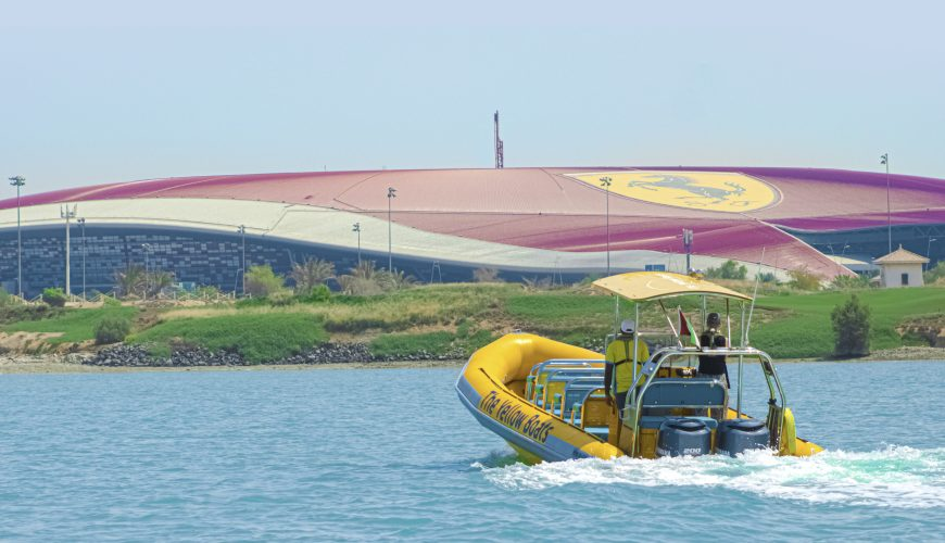 Island sightseeing boat tour
