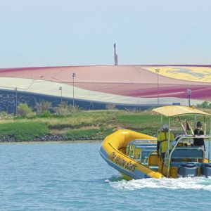 75 minute island sightseeing boat tour